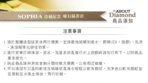 蘇菲亞SOPHIA - G LOVER系列 愛戀黃金耳環