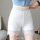 蕾絲安全褲女可外穿夏天薄款防走光打底褲短褲雙層不卷邊保險褲白 快速出貨