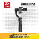 智雲 SMOOTH Q 三軸穩定器 晶豪...