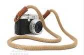 純棉相機背帶微單相機腕帶徠卡圓孔相機帶x100t相機肩帶新品『夢娜麗莎』