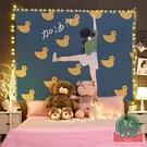 背景掛布掛毯臥室改造可愛床頭裝飾墻【福喜行】