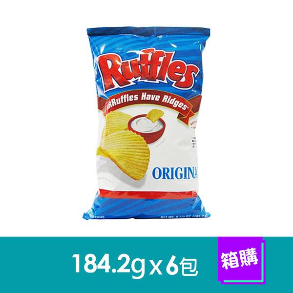 美國Ruffles洋芋片-原味(184.2gx6包)-箱購