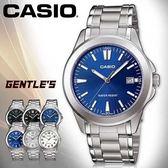 CASIO手錶專賣店 卡西歐  MTP-1215A-2A2 男錶  指針 丁字 藍 礦物玻璃  日期顯示 三折不繡鋼錶帶