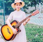 吉他木吉他民謠吉他吉他民謠吉他40寸41寸木吉他初學者入門吉它學生男女自學樂器-CY潮流站