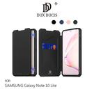 摩比小兔~DUX DUCIS SAMSUNG Galaxy Note 10 Lite SKIN X 皮套 手機殼 保護殼