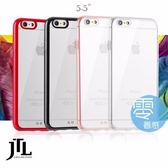 [富廉網] JTL iPhone 6 Plus (5.5吋) Q彈多色雙料防震圈手機保護殼