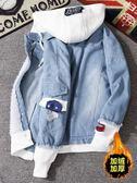 牛仔外套男士夾克修身帥氣加絨厚衣服裝—聖誕交換禮物