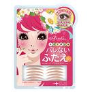 《日本製》NOBLE 自然可愛雙眼皮貼 ...