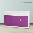 【米朵Miduo】4尺塑鋼碗盤櫃 塑鋼家具 防水塑鋼櫥櫃