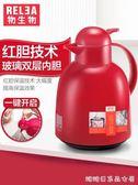 物生物歐式保溫壺熱水瓶家用大容量茶水保溫杯子保溫瓶暖熱水壺 糖糖日系森女屋