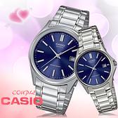 CASIO卡西歐 手錶專賣店 MTP-1183A-2A+LTP-1183A-2A 簡約設計對錶 約時尚指針 礦物防刮玻璃 不鏽鋼錶帶
