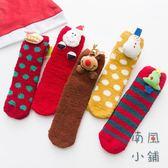 聖誕襪子卡通可愛中筒襪地板襪睡眠襪【南風小舖】