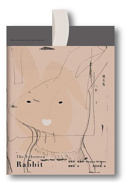 The Velveteen Rabbit 絨毛兔(限量版-書+手帳)
