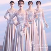 長袖禮服  伴娘服長款2018新款韓版夏季顯瘦長袖姐妹團演出畢業禮服裙女修身