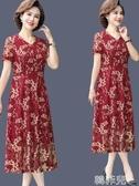 媽媽禮服 喜婆婆婚宴裝媽媽夏裝蕾絲連衣裙貴夫人婚禮服中年女洋氣高貴裙子 韓菲兒