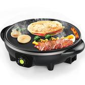 煎餅果子鍋家用電煎餅鏊子煎餅機工具薄餅機薄餅鐺煎烤機 igo 晶彩生活