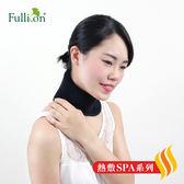 【Fullicon護立康】健康電熱護頸帶