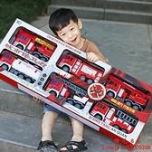 大號耐摔消防車玩具套裝升降灑水工程車男孩汽車云梯車【齊心88】