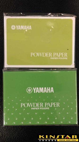 【金聲樂器廣場】YAMAHA Powder paper按鍵皮墊理紋紙~適用長笛 豎笛