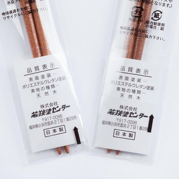 特選日本製若狹塗+mju-func®妙屋房加工高級抗菌天然木夫婦對筷+天然桐木筷盒組K-MWK