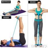 拉力器仰臥起坐健身器材男家用瘦肚子輔助器床上腳蹬擴胸拉力器女  全館免運