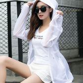 中長款防曬衣女空調衫防紫外線服超薄透氣戶外皮膚風衣女沙灘服