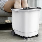 足浴盆器全自動洗腳盆電動按摩加熱泡腳桶神器高深桶足療家用恒溫WD 聖誕節