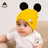 快速出貨-正韓新生嬰幼兒童胎帽可愛大耳朵純棉棉布套頭帽男女寶寶帽子春秋