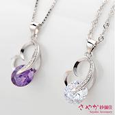 【Sayaka紗彌佳】925純銀 邂逅愛情鑲鑽項鍊