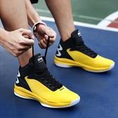 夏季籃球鞋男高幫戰靴耐磨防滑減鞋學生青少年減震透氣藍球鞋TA3446【 雅居屋 】