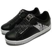 Royal Elastics 休閒鞋 Icon Alpha 黑 灰 無鞋帶設計 皮革鞋面 男鞋【PUMP306】 02081899