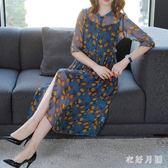 大尺碼寬鬆洋裝夏裝反季真絲連衣裙女氨絲碎花桑蠶絲裙子 WD1289『衣好月圓』