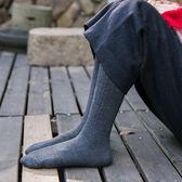 新春大吉 塑腿襪女士秋冬緊致純棉及膝襪學院風長襪長款中筒襪韓版黑色女襪