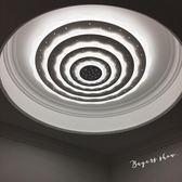 吸頂燈 室燈 簡約簡約現代客廳燈圓形主臥室led吸頂燈具套裝組合大氣1.5米大燈家用 DF