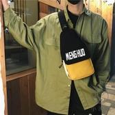 韓版帆布休閒挎包女嘻哈撞色胸包男側背斜背包【小酒窩服飾】