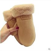 女冬麂皮絨保暖棉手套可愛學生戶外連指騎車掛繩包指 風尚