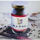 [9玉山最低網] 薑黃伯  100%純白胡椒粉(100g)