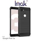 【愛瘋潮】Imak Google Pixel 3a Vega 碳纖維紋套 四角氣囊 鏡頭保護 TPU套 背蓋式