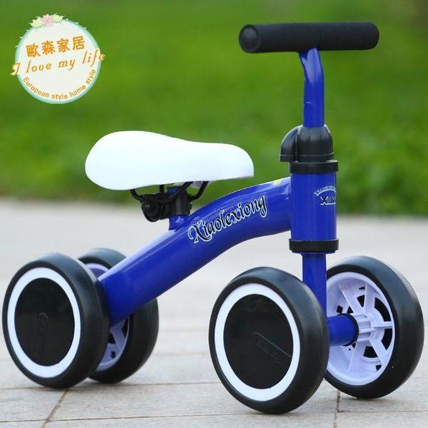 雙十一促銷童車兒童平衡車無腳踏滑行車四輪小孩滑步車雙輪12-3歲童車自行車jy