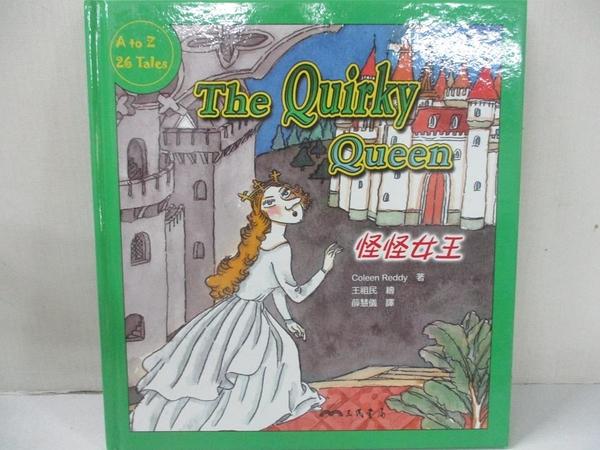 【書寶二手書T5/少年童書_KNI】The Quirky Queen─怪怪女王_附光碟_COLEEN REDDY, 薛慧儀, 王祖民