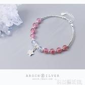 手鍊 愛洛奇 s925銀星星手鍊女韓版粉色草莓晶氣質月光石拉長石手飾品 交換禮物