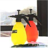 手動噴霧器家庭園藝用花壺手動氣壓式噴霧器噴霧器灑水壺