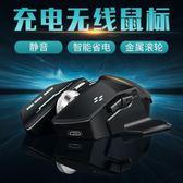冰狐雙模藍牙無線鼠標充電靜音電競游戲機械鼠標筆記本電腦辦公