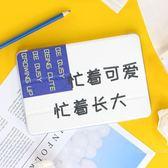 2018iPad新款mini2平板迷你4蘋果Pro9.7英寸air3保護軟套10.5 【快速出貨八五折鉅惠】