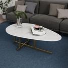 大理石茶幾鐵藝北歐橢圓形茶桌輕奢小戶型家用客廳簡約創意邊幾桌 設計師生活 NMS