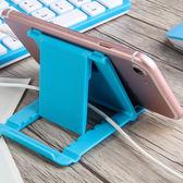 手機懶人支架桌面通用折疊簡易夾迷你便攜創意底座    琉璃美衣