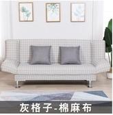 沙發小戶型可折疊沙發床兩用客廳簡易出租房經濟型懶人布藝單雙人 酷男精品館