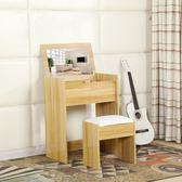 梳妝台 梳妝台 簡約現代 臥室寬50  60 80cm  化妝台  翻蓋 折疊 梳妝桌 koko時裝店
