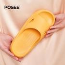 樸西2021女夏季新款涼拖鞋居家用浴室情侶室內洗澡防滑厚底拖鞋男 設計師