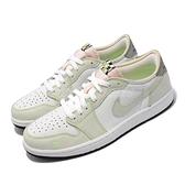 Nike 休閒鞋 Air Jordan 1 Low SE Ghost Green 白 綠 男鞋 一代 AJ1 低筒【ACS】 DM7837-103